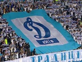 Динамо визнали найпопулярнішим футбольним клубом в Україні