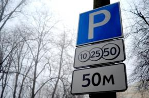 Українських водіїв штрафуватимуть за паркування не за правилами
