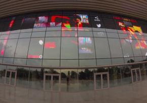 В Алма-Аті на екрані Палацу республіки транслювалося порно