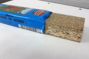 Жительнице Минска продали деревянную конфету