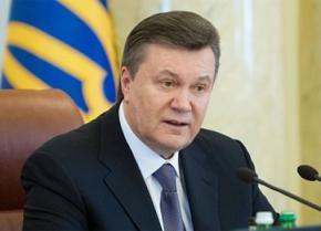 Янукович: