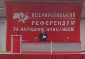 ЦВК відмовилася проводити референдум комуністів про вступ до Митного союзу