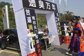 Китаец устроил похороны своему Porsche