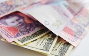 Валютні перекази в межах України будуть автоматично перетворюватися у гривневі