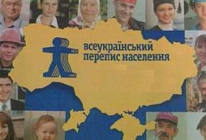 Всеукраинскую перепись населения вновь отложили на год