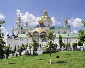 Регіонали запропонували передати Почаївську лавру у власність Московському патріархату