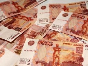 Банкомат случайно выдал миллион российских рублей жителю Ростова-на-Дону (Россия)
