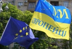 45% украинцев поддерживают интеграцию в ЕС, 36% - в Таможенный союз