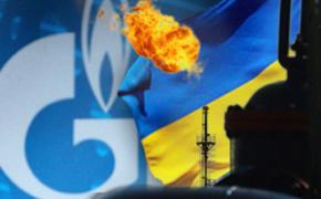 Цена российского газа для Украины в июле упала на $ 20 подбираясь к стоимости европейского