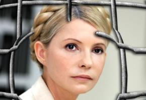 Для подписания ассоциации с ЕС Украина должна освободить Тимошенко, - Washington Post