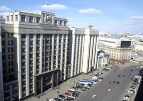 Россия запретит въезд в страну педофилам