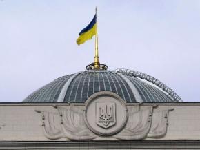 Рада спростила реєстрацію бізнесу в Україні