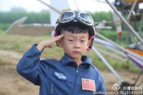 П'ятирічний китаєць став наймолодшим пілотом в світі