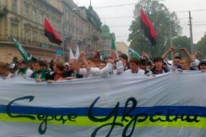 Українські вболівальники написали відкритий лист президентові ФІФА. Текст!