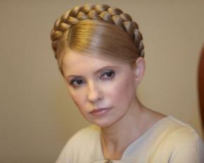Юлия Тимошенко согласилась лечиться в Германии