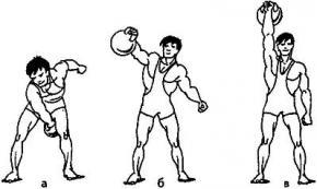 Українець Анатолій Швецов завоював три золоті медалі на Чемпіонаті світу з гирьового спорту