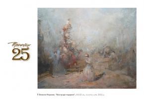На почтовых открытках напечатают произведения современных украинских художников