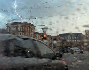 По всей территории Украины объявлено штормовое предупреждение