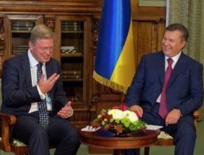 Янукович пообещал ЕС решить вопрос Тимошенко в ближайшее время