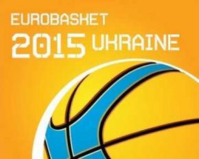 Фінал Євробаскету-2015 пройде в Києві