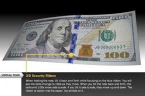 В Украине появились новые стодолларовые банкноты