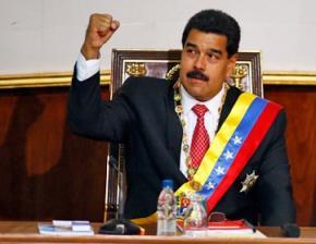 У Венесуелі створили віце-міністерство народного щастя