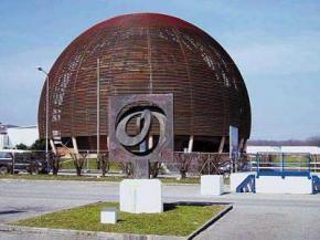 Україна стала асоційованим членом ЦЕРН