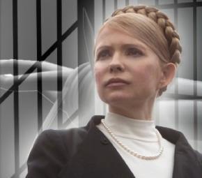 Если Тимошенко взойдет на борт самолета в Берлин, вся Украина обратится на Запад, - немецкие СМИ