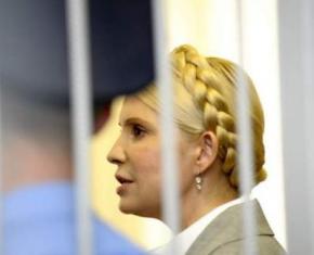 Законопроект, що дозволяє Тимошенко виїхати за кордон, готовий, - ПР