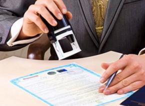 с 1 января 2014 года в Украине упростится процедура регистрации бизнеса
