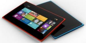 Nokia випустила перший планшет Lumia 2520 з Windows