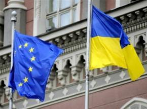 Украина получила официальное приглашение на Вильнюсский саммит