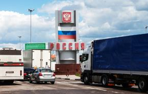 Російські магазини готуються до нової торговельної війни з Україною: Закупівлі товарів різко скоротилися