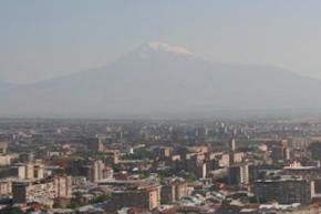 В Армении отключилось электричество