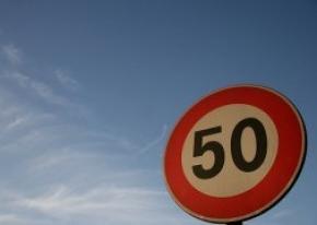 Українська міліція хоче обмежити швидкість у населених пунктах до 50 кілометрів