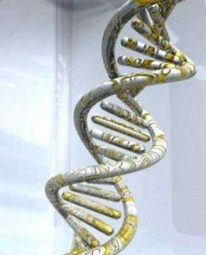 Ученые представили новую форму генной терапии, которая избавит мир от рака и ВИЧ