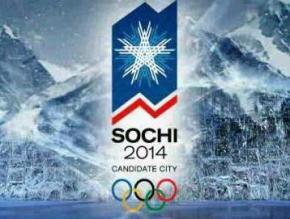 55-57 украинцев будут бороться за медали Олимпиады-2014 в Сочи