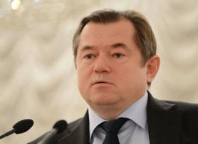 Радник Путіна Глазьєв удостоєний в Росії премії за