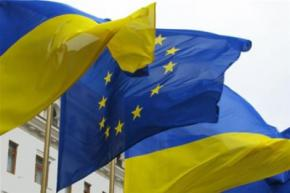 Україна призупинила підготовку до асоціації з ЄС