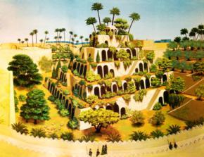 Ученые разгадали тайну Висящих садов Семирамиды