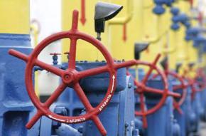 Україна торгується з Росією за газ за ціною $250-260, - ЗМІ