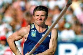 Сергею Бубке исполнилось 50 лет