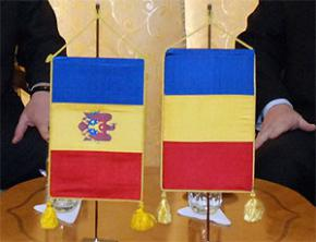 Румунську мову визнали державною в Молдавії