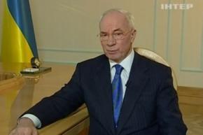 Уряд України підтвердив вибір курсу на євроінтеграцію