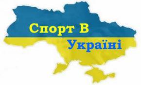 ТОР-10 спортивных событий 2013 года в Украине