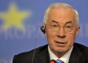 Азаров ждет от ЕС помощи в размере €20 млрд
