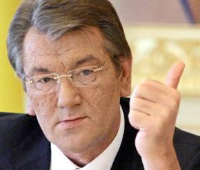Европейский рынок в 12 раз больше российского, - Ющенко