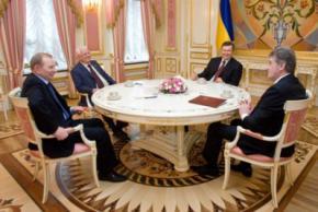 Янукович готовий обговорити з опозицією ситуацію в країні