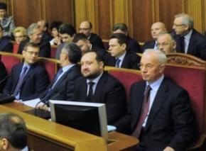 Верховная Рада не смогла отправить Кабмин Азарова в отставку