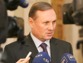 Украина получит новую цену на российский газ во вторник-среду, - Ефремов
